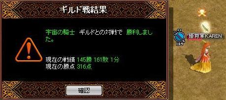 RedStone 10.02.21[18]