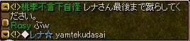 RedStone 10.02.21[09-2]
