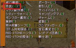 RedStone 10.02.22[01-1]