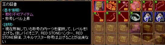 RedStone 10.02.22[02]