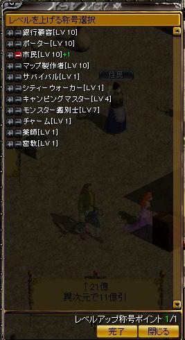 RedStone 10.02.22[04]