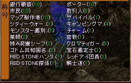 RedStone 10.02.24[00]