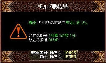 RedStone 10.02.25[02]
