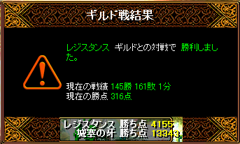 RedStone 10.02.28[06]
