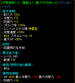 RedStone 10.02.27[04]