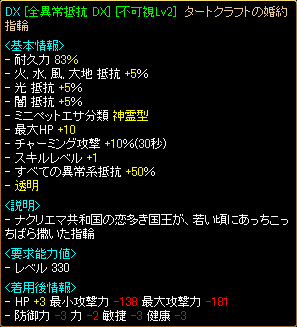 RedStone 10.02.27[05]