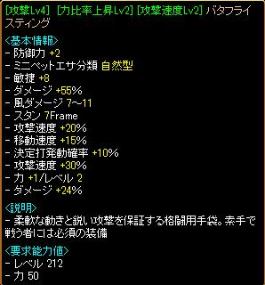 RedStone 10.03.03[06]