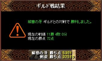 20100305012958d86.jpg