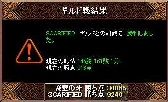 RedStone 10.03.09[05]