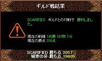 RedStone 10.03.21[07]