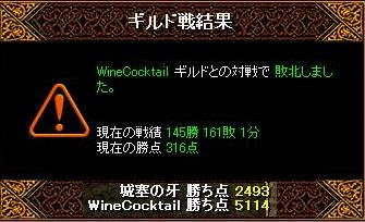 RedStone 10.03.24[15]