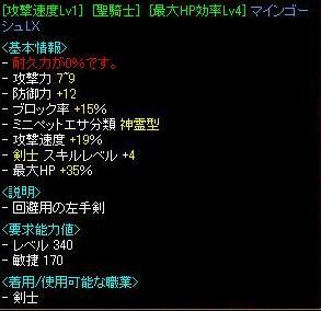 RedStone 10.03.24[16]