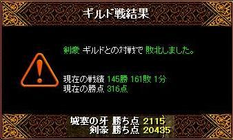 RedStone 10.03.25[09]