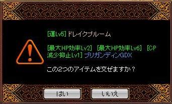 RedStone 10.03.27[09]