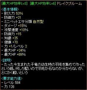 RedStone 10.03.27[12]