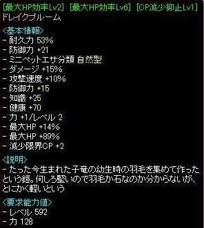 RedStone 10.03.27[11]