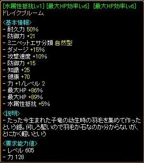 RedStone 10.03.28[08]