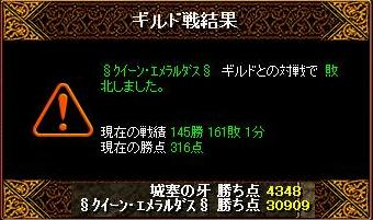 RedStone 10.04.04[11]