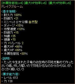 RedStone 10.04.07[07]