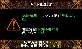 RedStone 10.04.11[19]