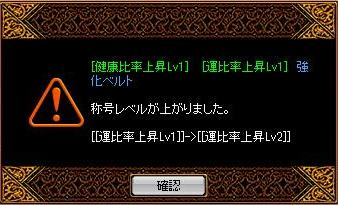 RedStone 10.04.17[01]