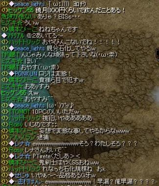 RedStone 10.04.18[07]