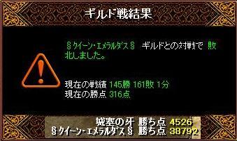 RedStone 10.04.18[14]