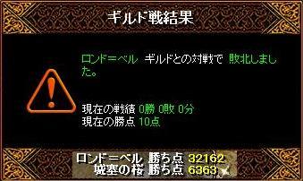 RedStone 10.04.18[05]