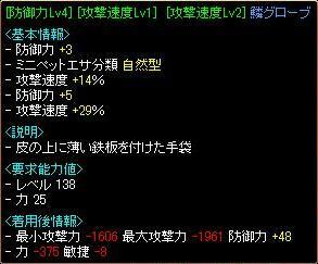 RedStone 10.04.18[00-2]