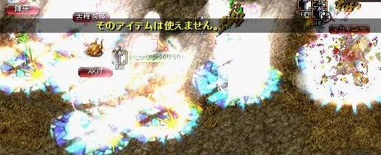 RedStone 10.04.22[07]
