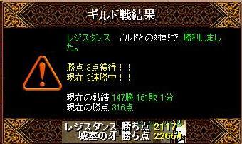 RedStone 10.04.25[18]