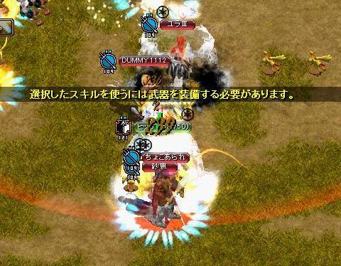 RedStone 10.04.29[27]
