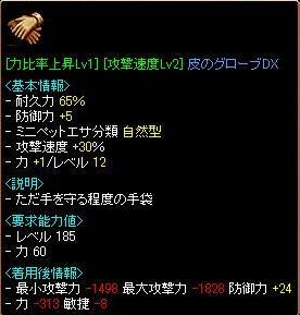 RedStone 10.04.30[00] (2)