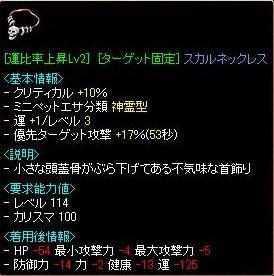 RedStone 10.04.30[00]