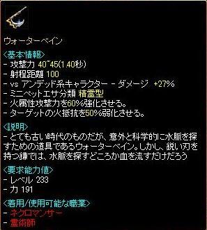 RedStone 10.04.30[00] (3)