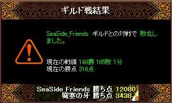 RedStone 10.05.10[17]