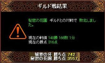 RedStone 10.05.11[03]