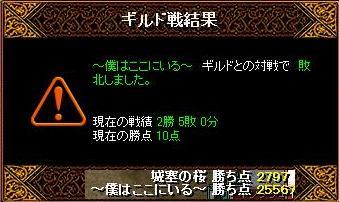 RedStone 10.05.12[05]
