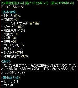RedStone 10.05.11[01]