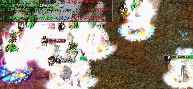 RedStone 10.05.13[03]