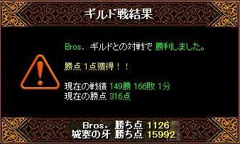 RedStone 10.05.13[18]