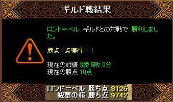 RedStone 10.05.14[06]