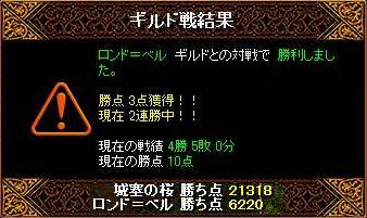 RedStone 10.05.16[11]