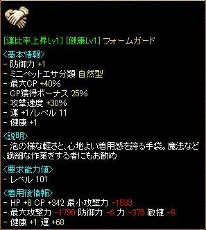 RedStone 10.05.17[02]