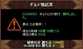 RedStone 10.05.23[21]