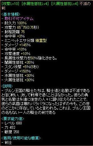 RedStone 10.05.26[02]