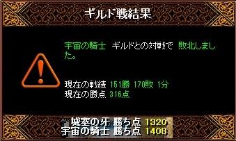 RedStone 10.05.27[03]