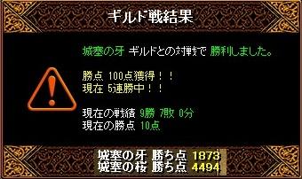 RedStone 10.06.03[09]