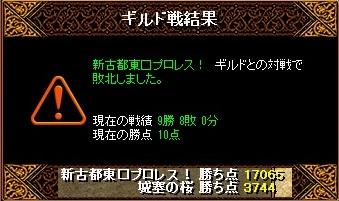 RedStone 10.06.04[08]