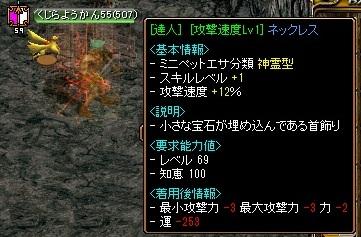 RedStone 10.06.05[01]